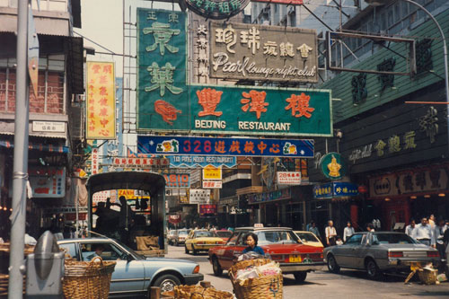 Strasse in Kowloon