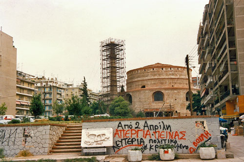 Thessaloniki - die Rotunda